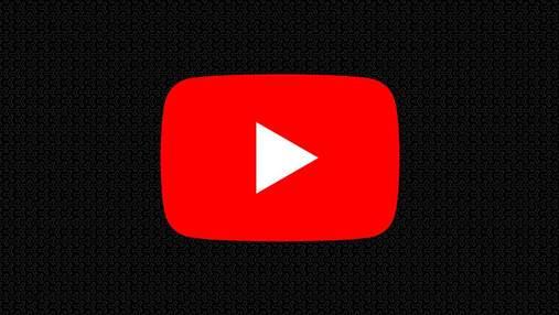 YouTube дозволить завантажувати відео на комп'ютер, але з обмеженнями