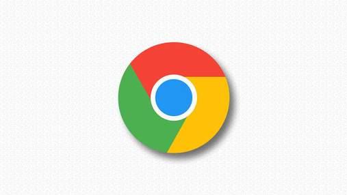 Останнє оновлення Google Chrome надає серйозні можливості для стеження за користувачами