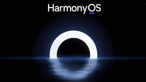 Новини Huawei: нові пристрої для розумного офісу й рекордні 100 млн користувачів HarmonyOS 2