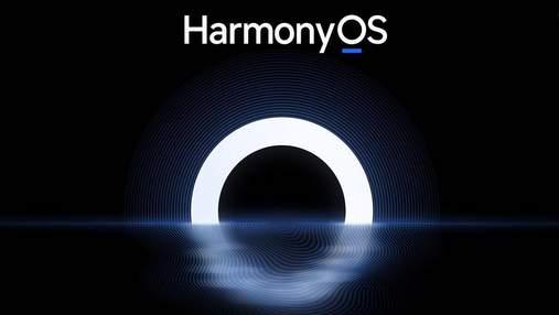 Новости Huawei: новые устройства для разумного офиса и рекордные 100 млн пользователей HarmonyOS