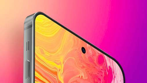iPhone 14 може отримати абсолютно новий дизайн