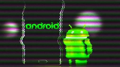 Мільйони користувачів Android втратили підтримку сервісів Google: які пристрої відключили й чому