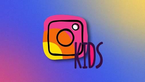 Facebook зупиняє розробку Instagram для дітей: чому компанія передумала
