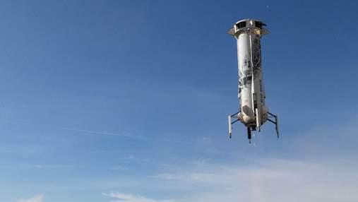 Blue Origin назвала дату нового туристичного польоту у космос
