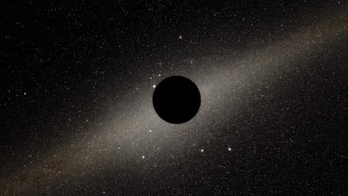 Чи можливе життя на планеті, в якої немає зірки: дослідження