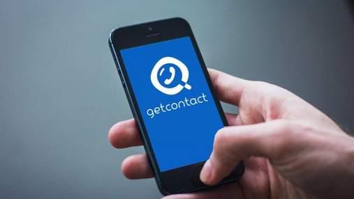 Почему GetContact опаснее мошенников: как избавиться от опасного приложения