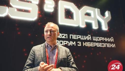 Рейдерські захоплення, скандал з Huawei та кібератаки: як Держспецзв'язок захищає Україну