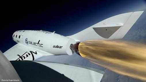 Повернули крила: Virgin Galactic отримала дозвіл на подальші польоти