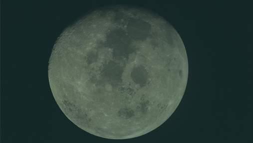 Як утворився Місяць: вчені пропонують нову теорію