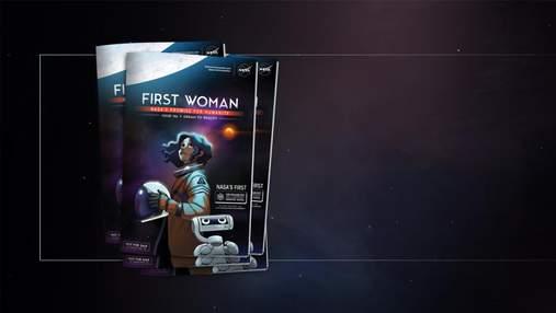 NASA випустило комікс First Woman про першу жінку на Місяці