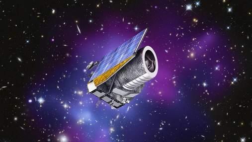 Відома дата запуску телескопа Euclid для пошуку темної матерії
