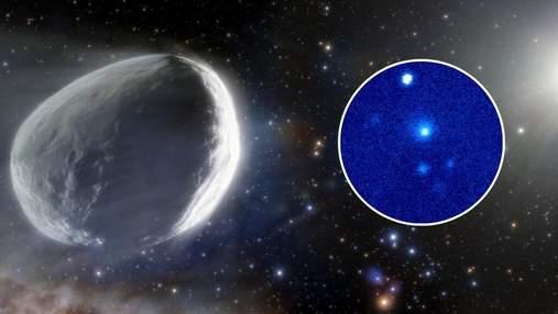 Гігантська каменюка: у межах Сонячної системи зафіксували найбільшу з виявлених комет