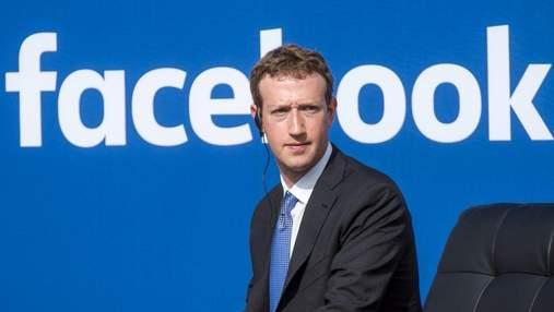 Глобальный сбой соцсетей: Цукерберг потерял более 6 миллиардов долларов