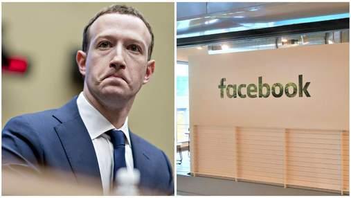 Работники Facebook не могут работать и попасть в офис, – СМИ