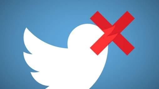 Сбой набирает обороты: пользователи жалуются на перебои в твиттере