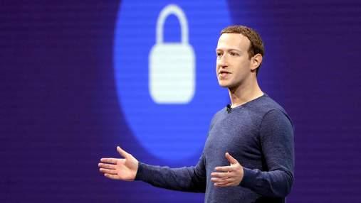 Марк Цукерберг извинился за сбой в работе сервисов Facebook