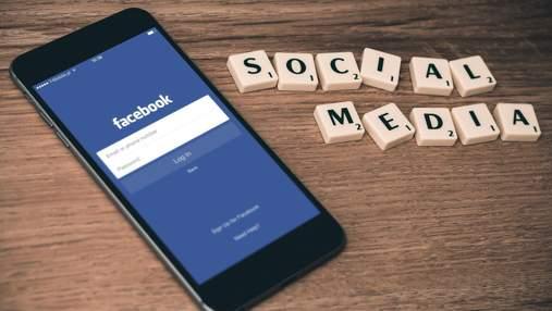 """""""Круто"""" навіть для епохи коронакризи: експерти про глобальний збій у Facebook"""
