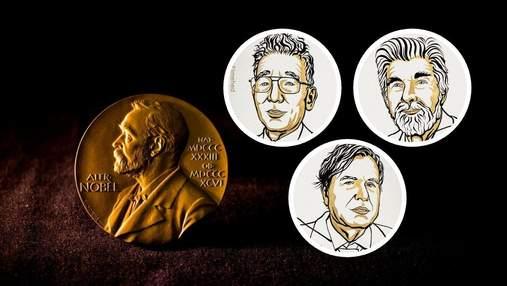 Стали відомі імена лауреатів Нобелівської премії з фізики – 2021