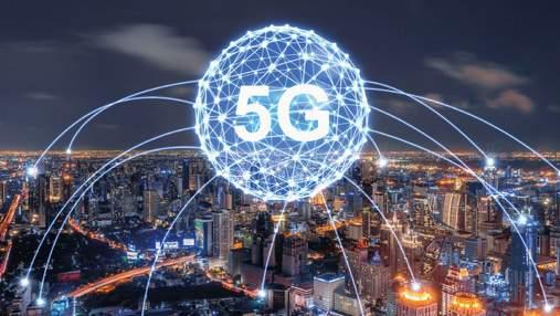 В Киеве протестируют технологию 5G: что известно