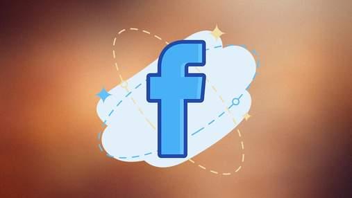 Итоги сбоя Facebook: паника, бегство пользователей, последствия для конкурентов, рекорд Telegram