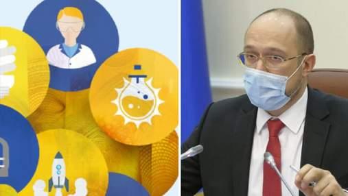 """Україна приєднається до програми """"Горизонт Європа"""": які це відкриє можливості"""