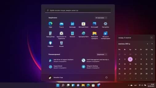 Як встановити Windows 11 на комп'ютери, що не підтримуються системою