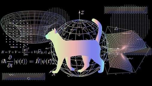 """""""Нова хімія"""": як квантова наука допомагає провести неможливі хімічні реакції"""