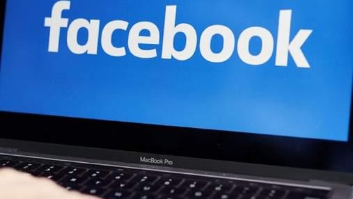 Facebook покажет, как работают ее алгоритмы, чтобы доказать их безопасность для пользователей