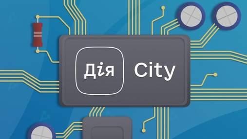 """Скандальные правки в закон о """"Дия City"""" отклонили: IT-компании получат желаемое"""