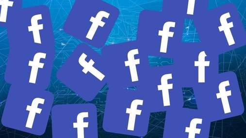 Facebook розробляє штучний інтелект, який стежитиме за кожним кроком людини