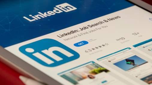 Через посилення цензури Microsoft закриває LinkedIn у Китаї: що пропонують натомість