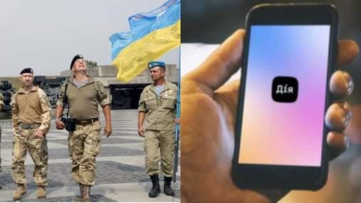 Информация о льготах и статусе: в приложении Дия появятся сервисы для ветеранов