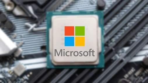 Стопами Apple: Microsoft готується до виробництва власного процесора