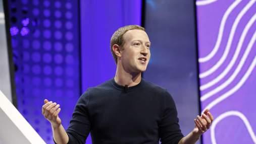 Facebook наймет 10 тысяч работников в ЕС, чтобы создать виртуальный мир