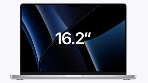 Apple представила оновлені MacBook Pro