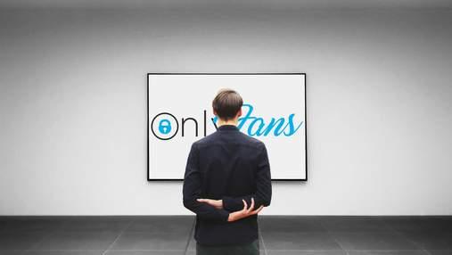 Музеи Вены зарегистрировались на OnlyFans, устав от цензуры