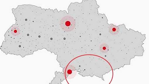 Apple знову малює Україну без Криму: МЗС відреагувало на скандал