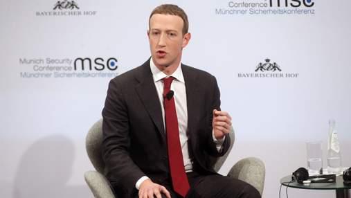 Цукерберг изменит название компании Facebook, – СМИ
