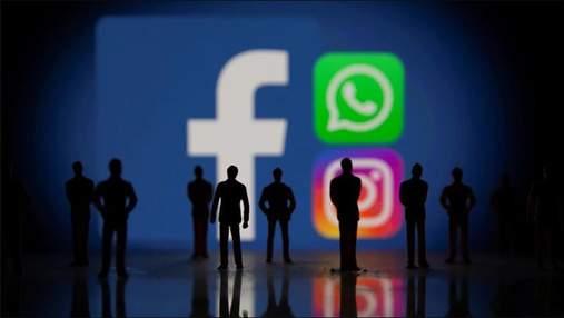 Facebook меняет название: что говорят в соцсетях