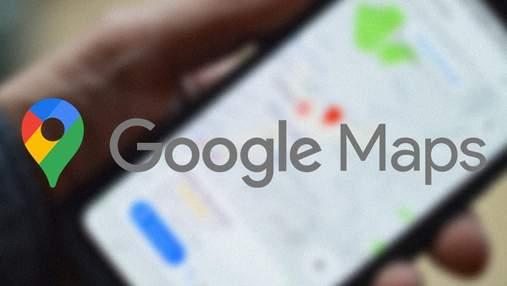 Цифровий вандалізм: російські школярі масово псують Google карти заради розваги