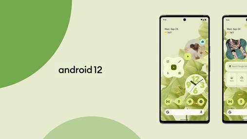 Google випустила Android 12: всі користувачі вже можуть встановити нову операційну систему