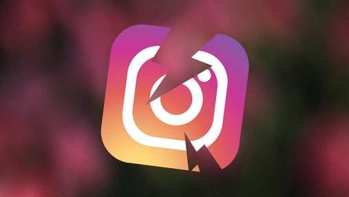 В Instagram очередной сбой: больше всего пострадали пользователи из США и Европы
