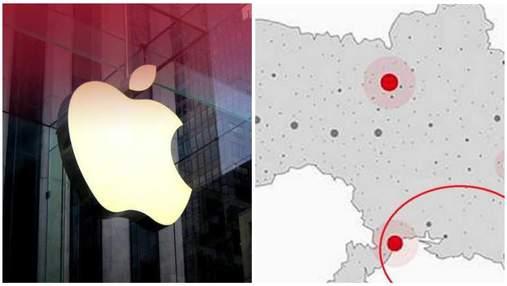"""Скандал Apple з Кримом: """"світові корпорації"""" знову прогинаються під Москву"""