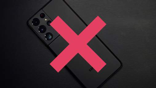 Російський суд заборонив 61 смартфон виробництва Samsung