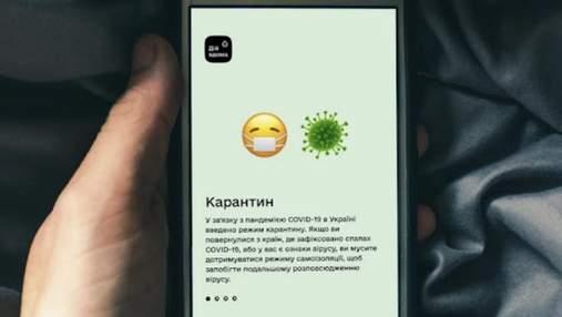 """Обновленные правила после въезда в Украину: что изменилось и как теперь будет работать """"Дома"""""""