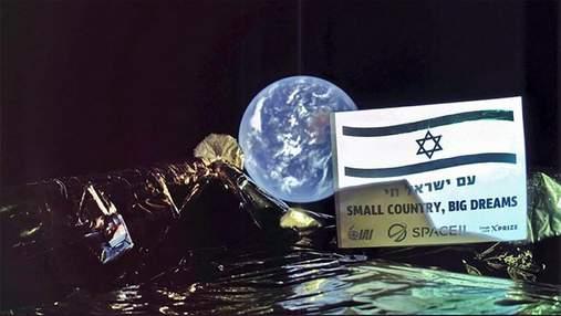 Израиль и Объединенные Арабские Эмираты вместе летят на Луну