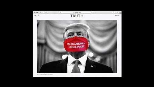 Соціальну мережу Дональда Трампа зламали через кілька годин після запуску