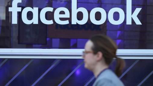 Fcebook подал в суд на украинца: его подозревают в похищении данных 178 миллионов пользователей