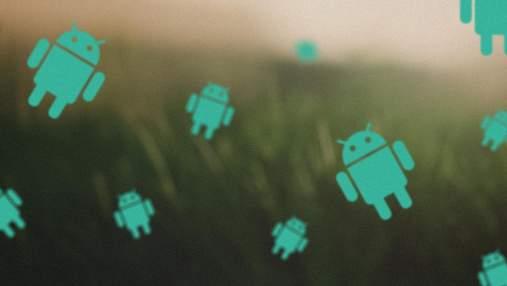 Які смартфони отримають Android 12: опубліковані уточнені списки