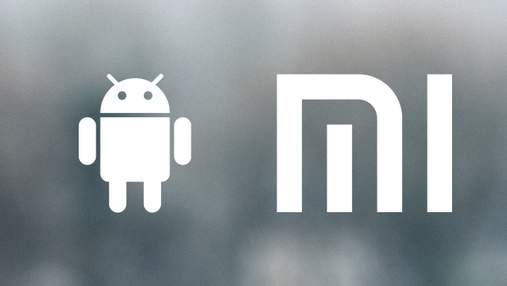 Xiaomi зіткнулась з великою кількістю проблем, при освоєнні Android 12: смартфони ламаються